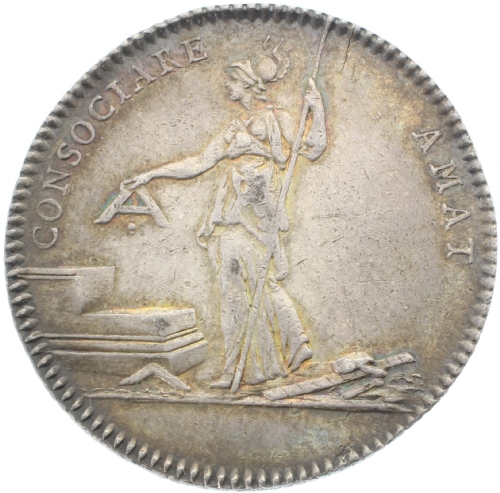Silver Masonic Christianiss Coin