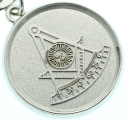 Past Master Keychain Model # 360994