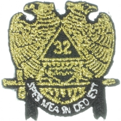32nd Degree Wings Down Patch 1 1/2 Inch Model # 361171
