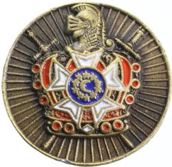 Order of DeMolay Lapel Pin Model # 361740