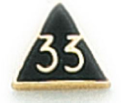 Scottish Rite Lapel Pin Model # 362375