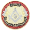 Engravable Masonic Challenge Coin Model # 357507