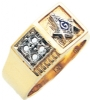 Blue Lodge Ring Model # 359005