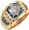 Blue Lodge Ring Model # 359041