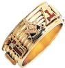 Customizable Masonic Band Model # 359326