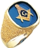 Blue Lodge Ring Model # 359337