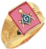 Blue Lodge Ring Model # 359655