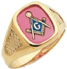 Blue Lodge Ring Model # 359671