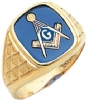 Blue Lodge Ring Model # 359673