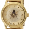 Bulova Masonic Watch Model # 361793