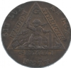 Sketchley Masonic Half-Penny Model # 363806